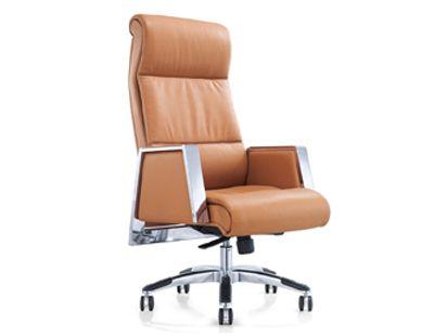 �L沙�k公家具�S直�N大班椅老板椅